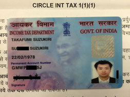 PAN CARD for Individual.jpg