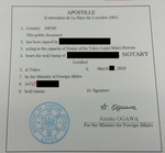 Apostille, Apostilla by Ministry of Foreign Affairs of Japan.jpg
